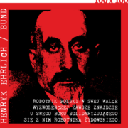 Henryk Ehrlich