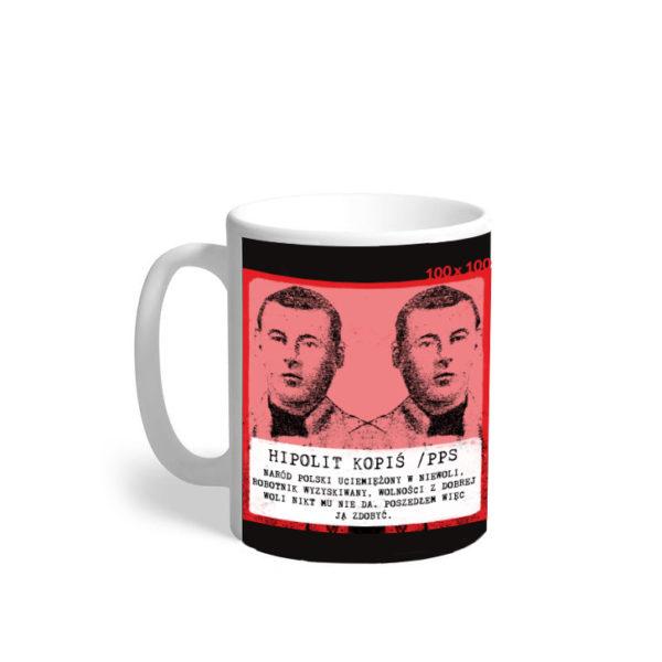Newcastle United Player Figure Personalised Mug