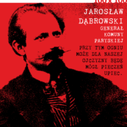 Dąbrowski